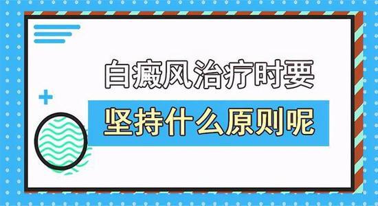 <a href=http://m.qinmoukeji.com/ target=_blank>成都白癜风专科医院</a>:怎么科学治疗手部白癜风