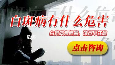 <a href=http://www.qinmoukeji.comhttps://www.qinmoukeji.com/ target=_blank>成都博润医院</a>哪儿好应选博润