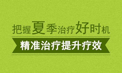 <a href=http://www.qinmoukeji.com/ target=_blank>成都看白癜风医院</a>哪个好?老年白斑能治好吗
