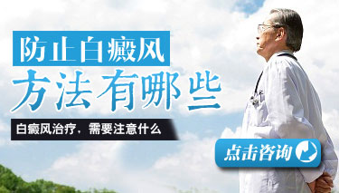 <a href=http://www.qinmoukeji.comhttps://www.qinmoukeji.com/ target=_blank>成都治疗白癜风医院</a>排名