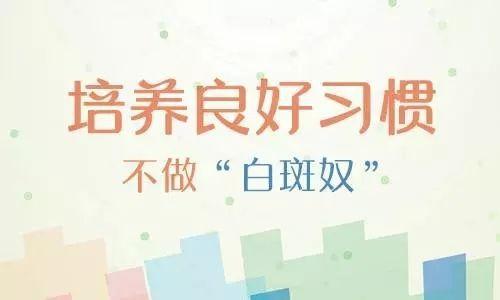 四川省白斑病专科医院:怎么心理治疗白癜风