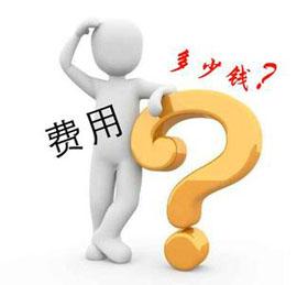 <a href=http://m.qinmoukeji.com/ target=_blank>成都白癜风专科医院</a>好不好