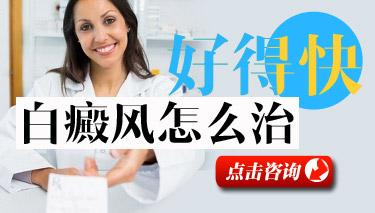 <a href=http://m.qinmoukeji.com/ target=_blank><a href=http://m.qinmoukeji.com/ target=_blank>成都白癜风医院</a></a>地址?哪些黑色食物有利于白癜风的治疗?
