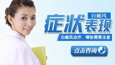 成都祛白见<a href=http://www.qinmoukeji.comhttps://www.qinmoukeji.com/zjtd/7.html target=_blank>林永祥</a>